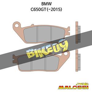 BMW C650GT(-2015) BRAKE PADS MHR SYNT 말로시 브레이크 브레이크 디스크