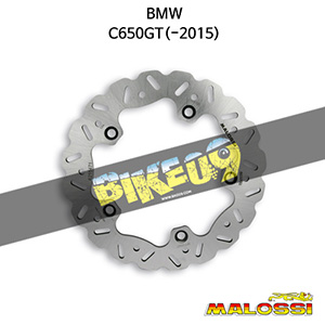 BMW C650GT(-2015) WHOOP DISC brake disc ext. Ø 270 - thickness 5 mm 말로시 브레이크 브레이크 디스크
