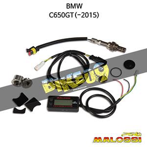 BMW C650GT(-2015) RAPID SENSE SYSTEM A / F RATIO METER 말로시 엔진 액세서리