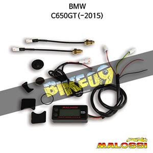 BMW C650GT(-2015) RAPID SENSE SYSTEM DUAL TEMP METER 말로시 엔진 액세서리