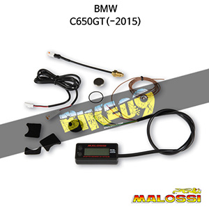 BMW C650GT(-2015) RAPID SENSE SYSTEM RPM TEMP HOUR METER 말로시 엔진 액세서리