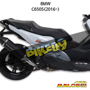 BMW C650S(2016-) MAXI WILD LION homologated SILENCER for ORIGINAL / Malossi MANIF. 말로시 머플러
