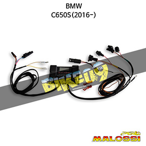 BMW C650S(2016-) FORCE MASTER 3 electr. contr. (injection) 말로시 보조ECU