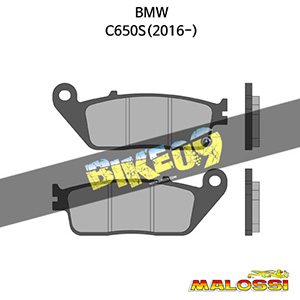 BMW C650S(2016-) BRAKE PADS 말로시 브레이크 브레이크 디스크
