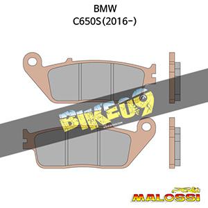BMW C650S(2016-) BRAKE PADS MHR SYNT 말로시 브레이크 브레이크 디스크