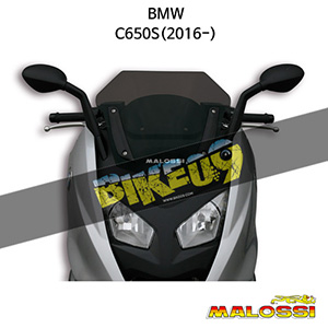 BMW C650S(2016-) SPORT SCREEN - DARK SMOKE - W 410xH 400 THK 3 mm 말로시 프레임 파츠