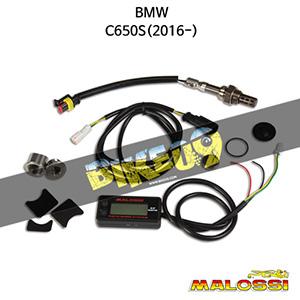 BMW C650S(2016-) RAPID SENSE SYSTEM A / F RATIO METER 말로시 엔진 액세서리