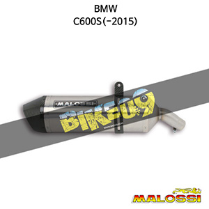 BMW C600Sport (-2015) MAXI WILD LION homologated SILENCER for ORIGINAL / Malossi MANIF. 말로시 머플러