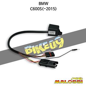 BMW C600Sport (-2015) TC UNIT O2 controller - lambda emulator 말로시 보조ECU