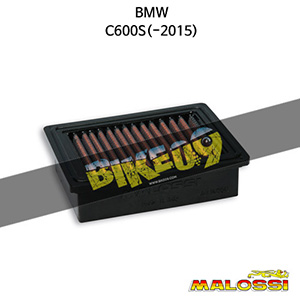 BMW C600Sport (-2015) W BOX FILTER for original air filter 말로시 에어필터 오일필터