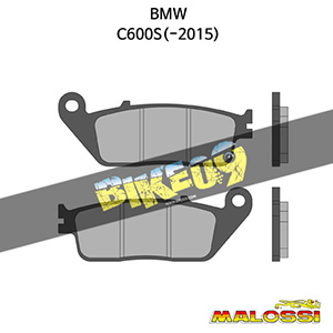 BMW C600Sport (-2015) BRAKE PADS 말로시 브레이크 브레이크 디스크