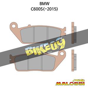 BMW C600Sport (-2015) BRAKE PADS MHR SYNT 말로시 브레이크 브레이크 디스크