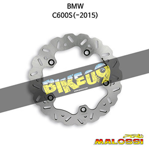 BMW C600Sport (-2015) WHOOP DISC brake disc ext. Ø 270 - thickness 5 mm 말로시 브레이크 브레이크 디스크