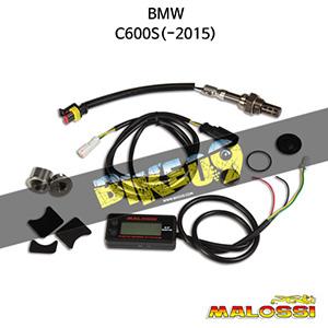 BMW C600Sport (-2015) RAPID SENSE SYSTEM A / F RATIO METER 말로시 엔진 액세서리