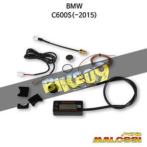 BMW C600Sport (-2015) RAPID SENSE SYSTEM RPM TEMP HOUR METER 말로시 엔진 액세서리