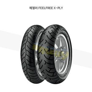 메첼러 오토바이 타이어 FEELFREE X-PLY 140/70-12REINFTL 65P FELFRE