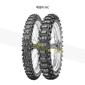 메첼러 오토바이 타이어 MC 100/90-19NHS MC4