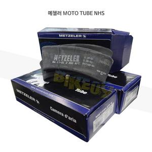 메첼러 오토바이 타이어 MOTO TUBE NHS ME-CR19E NHSV1-09-1(19인치, 100,140)