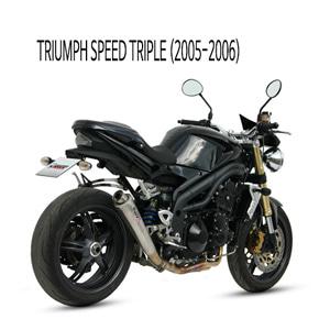 미브 스피드 트리플 엑스콘 트라이엄프 (2005-2006) 스틸 슬립온 머플러