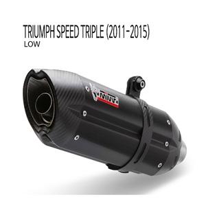 미브 트라이엄프 BLACK 스틸 (low) 수오노 슬립온 머플러 스피드 트리플 (11-15)