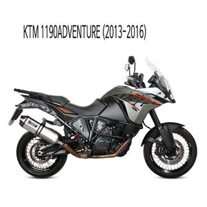 미브 1190어드벤처 스틸 슬립온 머플러 KTM (2013-2016) 스피드엣지
