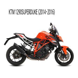 미브 1290슈퍼듀크 머플러 KTM (14-16) 수오노 블랙 스틸 슬립온