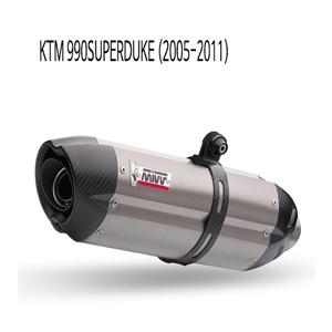 미브 990슈퍼듀크 티탄 슬립온 머플러 KTM (05-11) 수오노