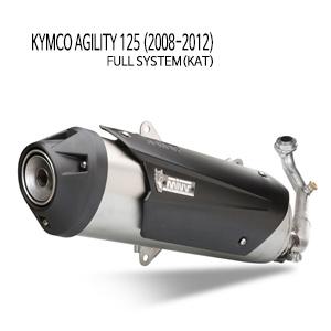 미브 어질리티125 풀시스템(KAT) 머플러 킴코 (2008-2012) 어반 스틸
