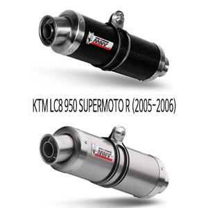 미브 LC8 950 슈퍼모토R GP X1 슬립온 (2005-2006) 머플러 KTM