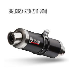 미브 GSX-R750 GP 블랙 스틸 슬립온 머플러 스즈키 (2011-2016)