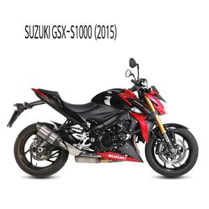 미브 GSX-S1000 (2015) 스즈키 수오노 스틸 슬립온 머플러