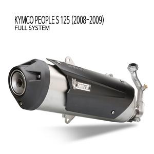 미브 피플S125 (08-09) 어반 스틸 풀시스템 머플러 킴코