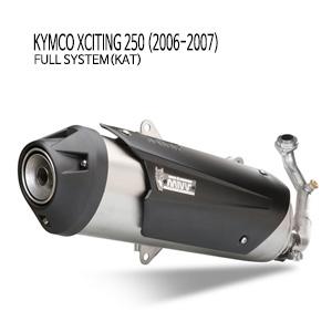 미브 익사이팅250 (06-07) 킴코 머플러 어반 스틸 풀시스템(KAT)