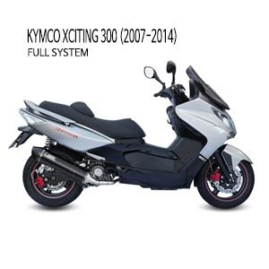 미브 익사이팅300 (07-14) 스트롱거 블랙 스틸 풀시스템 머플러 킴코