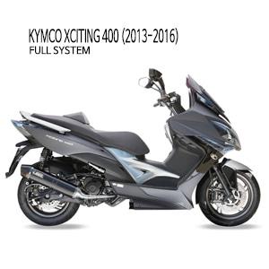미브 익사이팅400 (13-16) 스트롱거 블랙 스틸 풀시스템 머플러 킴코