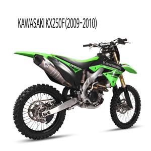 미브 KX250F 풀시스템 머플러 가와사키 (2009-2010) 오벌 스틸