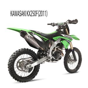 미브 KX250F 가와사키 (2011) 오벌 스틸 풀시스템 머플러