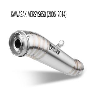 미브 버시스650 GHIBLI 스틸 슬립온(06-14) 머플러 가와사키