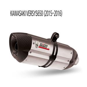 미브 버시스650 수오노 풀시스템 (15-16) 스틸 머플러 가와사키