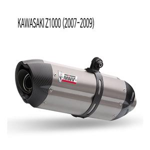 미브 Z1000 (07-09) (TITAN) 수오노 티탄 슬립온 가와사키 머플러