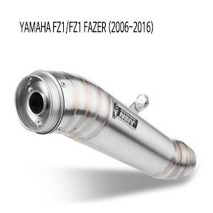 미브 FZ1/FZ1페이져 GHIBLI 스틸 슬립온 (2006-2016) 머플러 야마하