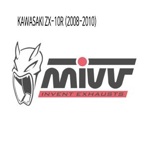 미브 ZX-10R (08-10) 메니폴더 스틸 가와사키 머플러