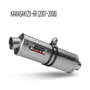 미브 ZX-6R (07-08) 가와사키 머플러 오벌 스틸 슬립온