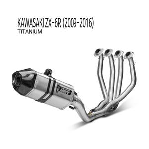 미브 ZX-6R (티탄) 스피드엣지 풀시스템 머플러 가와사키 (09-16)