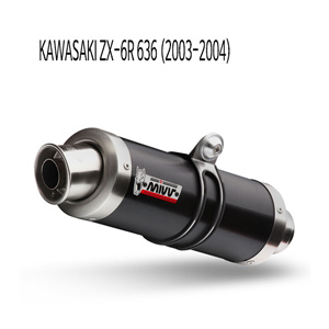 미브 ZX-6R 636 BLACK 스틸 GP 슬립온 가와사키 (03-04) 머플러