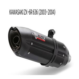 미브 ZX-6R 636 (블랙) 수오노 스틸 슬립온 머플러 가와사키 (03-04)
