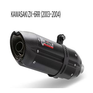 미브 ZX-6RR 블랙타입 수오노 스틸 슬립온 가와사키 머플러 (03-04)