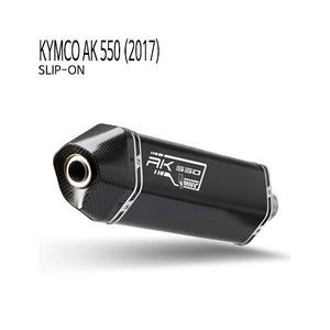 미브 머플러 KYMCO AK 550 (2017) SPEED EDGE BLACK BLACK STAINLESS STEEL 슬립온