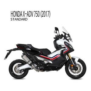 미브 머플러 HONDA X-ADV750 (2017) SUONO INOX 슬립온