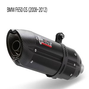 미브 F650GS 08-12 수오노 블랙 스틸 슬립온 머플러 BMW